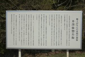 kameike201915
